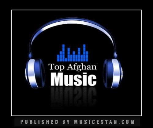دانلود آهنگ های افغانی شاد