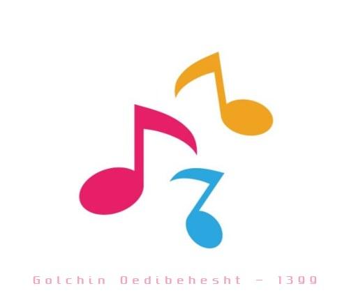 دانلود گلچین آهنگ های اردیبهشت 99