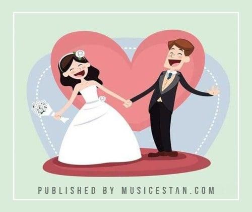 دانلود آهنگ های شاد تالار عروسی